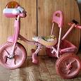 Отдается в дар Велосипед детский 3-х колёсный