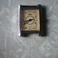 Отдается в дар Советские кварцевые часы Слава