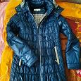 Отдается в дар Куртка детская 150-160 рост