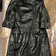 Отдается в дар Куртка женская лак