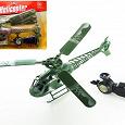 Отдается в дар игрушка Вертолет заводной на веревке