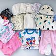 Отдается в дар Одежда для новорожденной