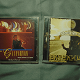Отдается в дар Аудио-диски
