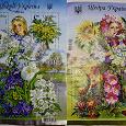 Отдается в дар Марочные блоки ''Щедра Україна'', прошедшие почту.