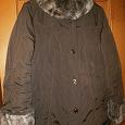 Отдается в дар Куртка зимняя женская, р.52-54