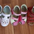 Отдается в дар Обувь для девочки 21 и 22 размер