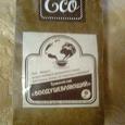 Отдается в дар Травяной чай «Воодушевляющий» 100 гр