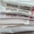 Отдается в дар сахар симплекофевый