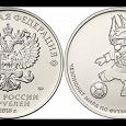 Отдается в дар 25 рублей Забивака