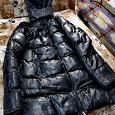 Отдается в дар Куртка женская тёплая 44-46