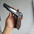 Отдается в дар пистолет игрушечный