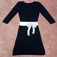 Отдается в дар Платье шерстяное трикотажное 36-40