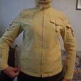 Отдается в дар Куртка-пиджак Германия