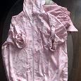 Отдается в дар Очень классный домашний костюм на беременяшку или просто пышную леди