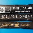 Отдается в дар Сахар в черных стиках