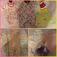 Отдается в дар Пакет одежда для новорожденной девочки