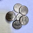 Отдается в дар Рубли 1992 и 1993 годов (монеты)