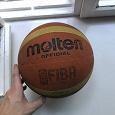 Отдается в дар Баскетбольный мяч Molten