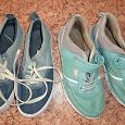Отдается в дар обувь унисекс детская