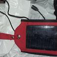 Отдается в дар солнечная батарея