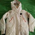 Отдается в дар Зимняя куртка для девочки