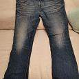 Отдается в дар Мужские джинсы Armani Jeans, w 36, L 34