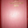 Отдается в дар Книга об А. С. Пушкине