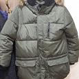 Отдается в дар Куртка на мальчика зимняя подростковая