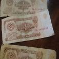 Отдается в дар 1 рубль СССР