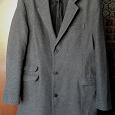 Отдается в дар Пальто мужское Zara