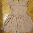 Отдается в дар Платье La Redout, 44-46