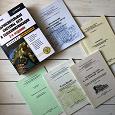 Отдается в дар Учебные пособия по информационным системам в экономике