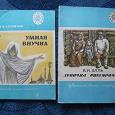 Отдается в дар Детские книжки из СССР