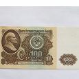 Отдается в дар 10 рублей 1961 года