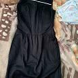 Отдается в дар Платье Zarina 42 размер