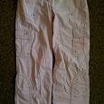 Отдается в дар джинсы бело-розовые