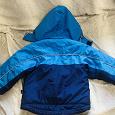 Отдается в дар Куртка демисезонная 92-98 размер