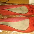 Отдается в дар Пара женской обуви 40 размер