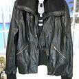 Отдается в дар Куртка мужская, р-р 48