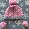 Отдается в дар Зимняя, теплая шапочка