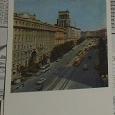 Отдается в дар Открытки города и разные подписанные открытки
