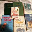 Отдается в дар Книги разные СССР