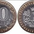 Отдается в дар Монеты России.