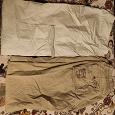 Отдается в дар Мужская одежда пакетом на рост от 180