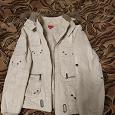 Отдается в дар Куртка женская, размер s