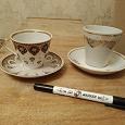 Отдается в дар Маленькие кофейные чашки