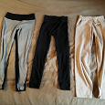 Отдается в дар Теплые спортивные брюки (рейтузы)