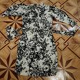 Отдается в дар ретро платье 46-48 р-р