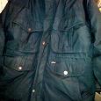 Отдается в дар Куртка мужская большой размер