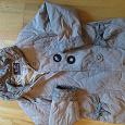 Отдается в дар Куртка женская размер 50-52